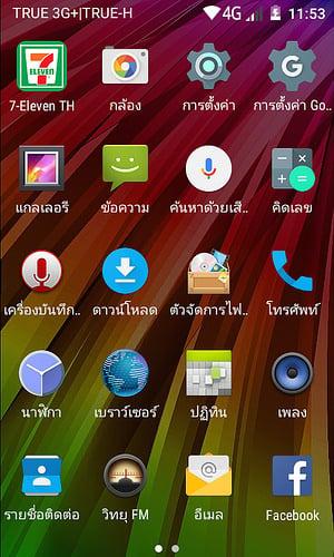 """alt=""""Screenshot_2015-11-21-11-53-26"""""""