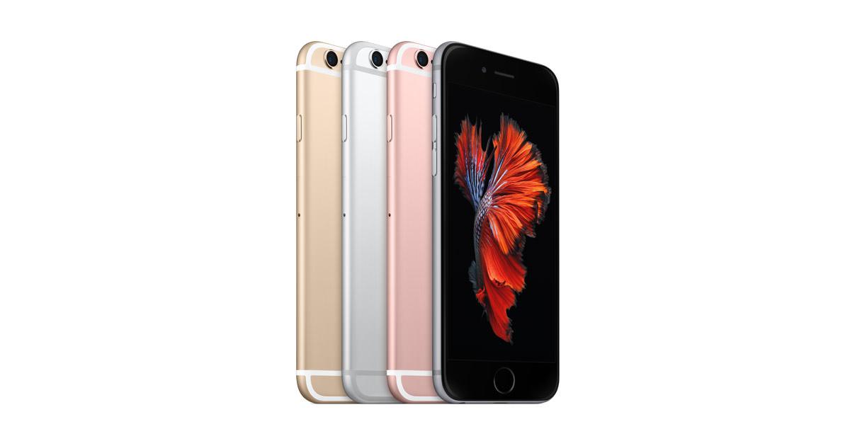 """alt=""""iPhone 6s"""""""