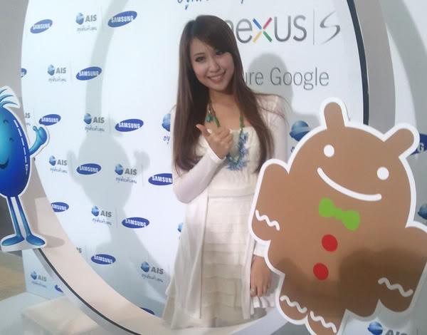 """alt=""""คุณซี-ฉัตรปวี พิธีกรงานแถลงเปิดตัว Nexus S"""""""