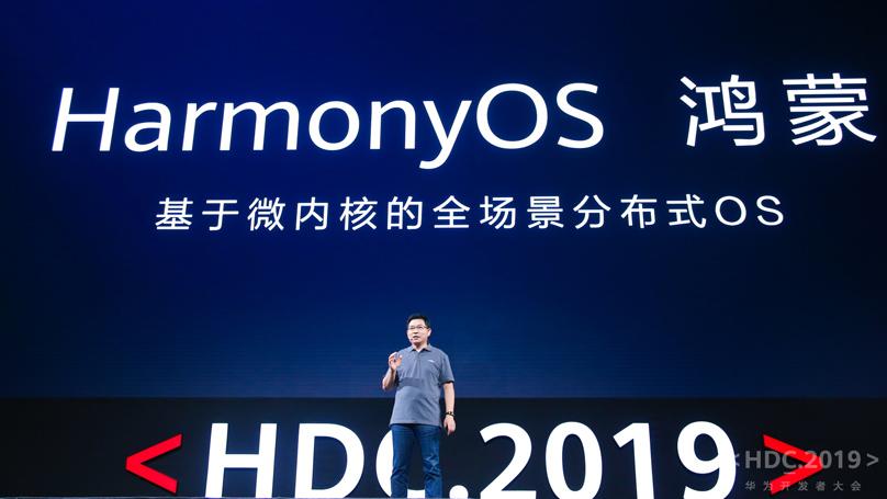 Huawei ตอบประเด็น HarmonyOS คือ Android ว่าคนเข้าใจโอเพนซอร์สผิดไป