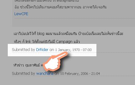 """alt=""""date_bug"""""""