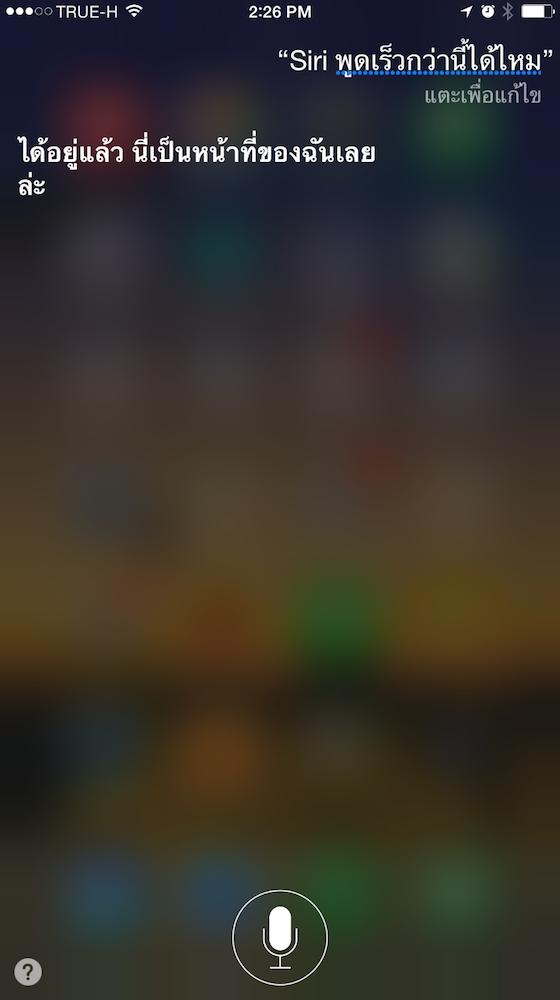 """alt=""""Screen Shot 2015 03 13 at 12 32 45 AM"""""""