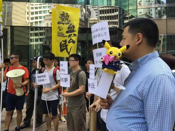 "alt=""Pokemon Protest"""