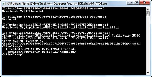 """alt=""""หน้าต่างคอนโซลของ ATDS"""""""