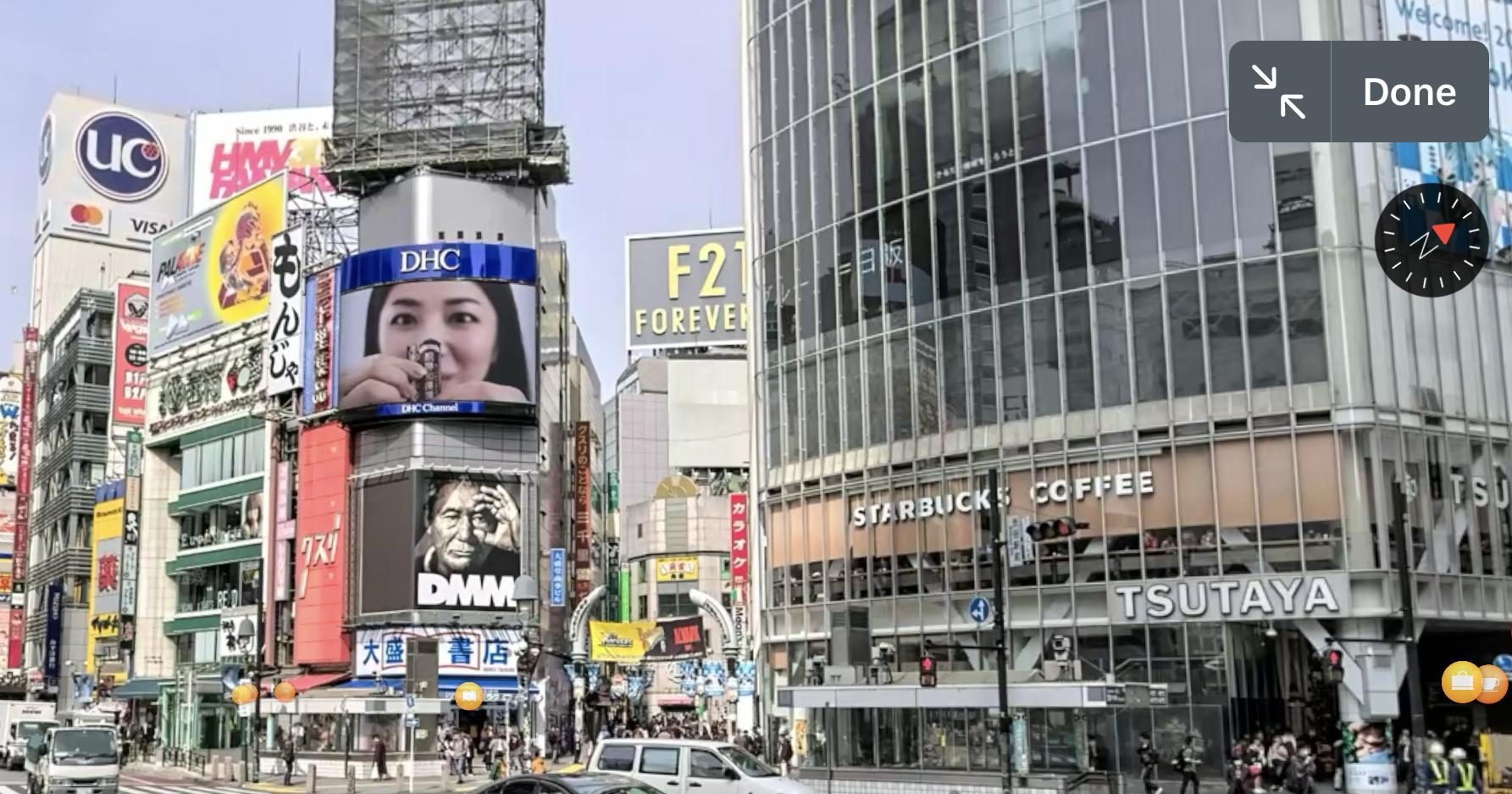 """alt=""""Shibuya in Apple Maps"""""""