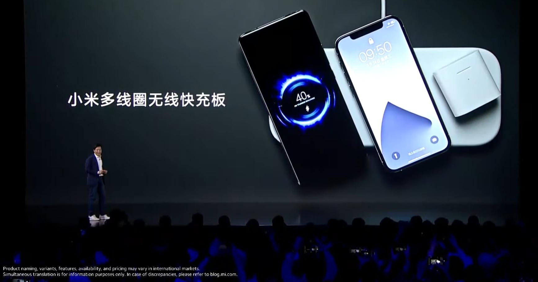 """alt=""""Xiaomi Wireless Charging Pad"""""""