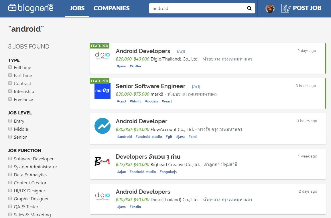 "alt=""jobs-search"""