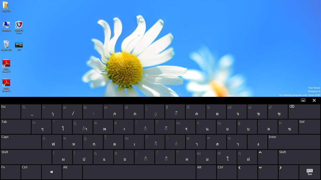"alt=""Standard Layout ของ Touch Keyboard"""