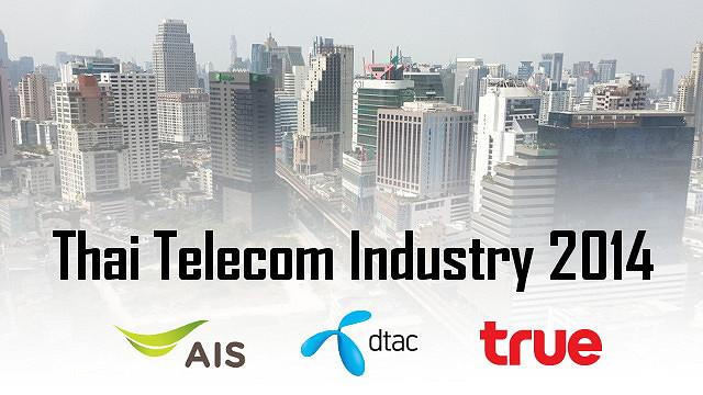 """alt=""""thai-telecom 2014"""""""