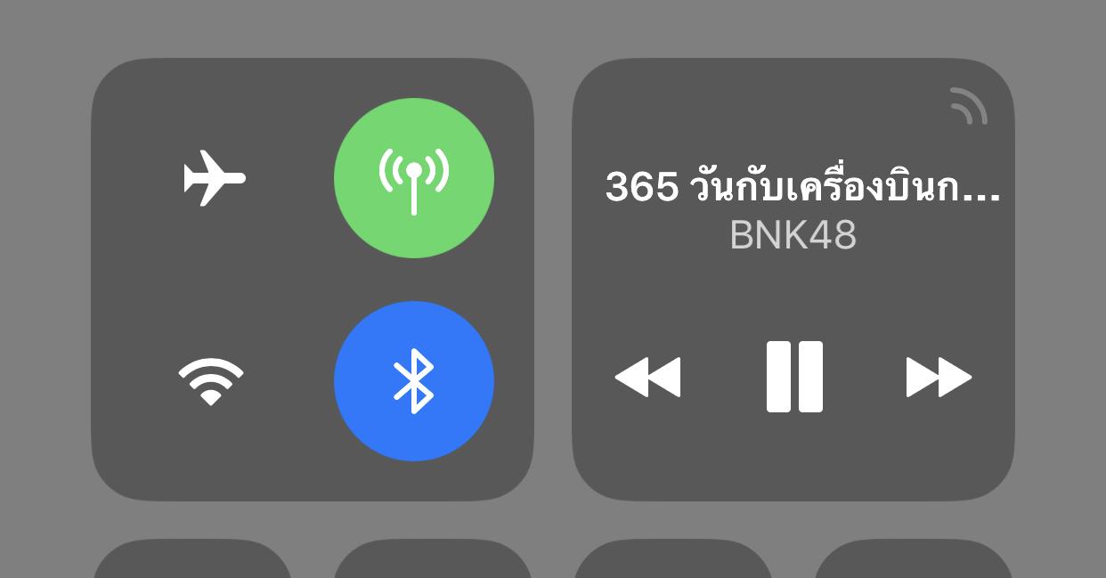 "alt=""Control Center is iOS 11"""