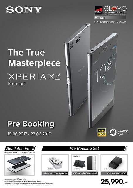 """alt=""""XZ Premium Prebooking"""""""