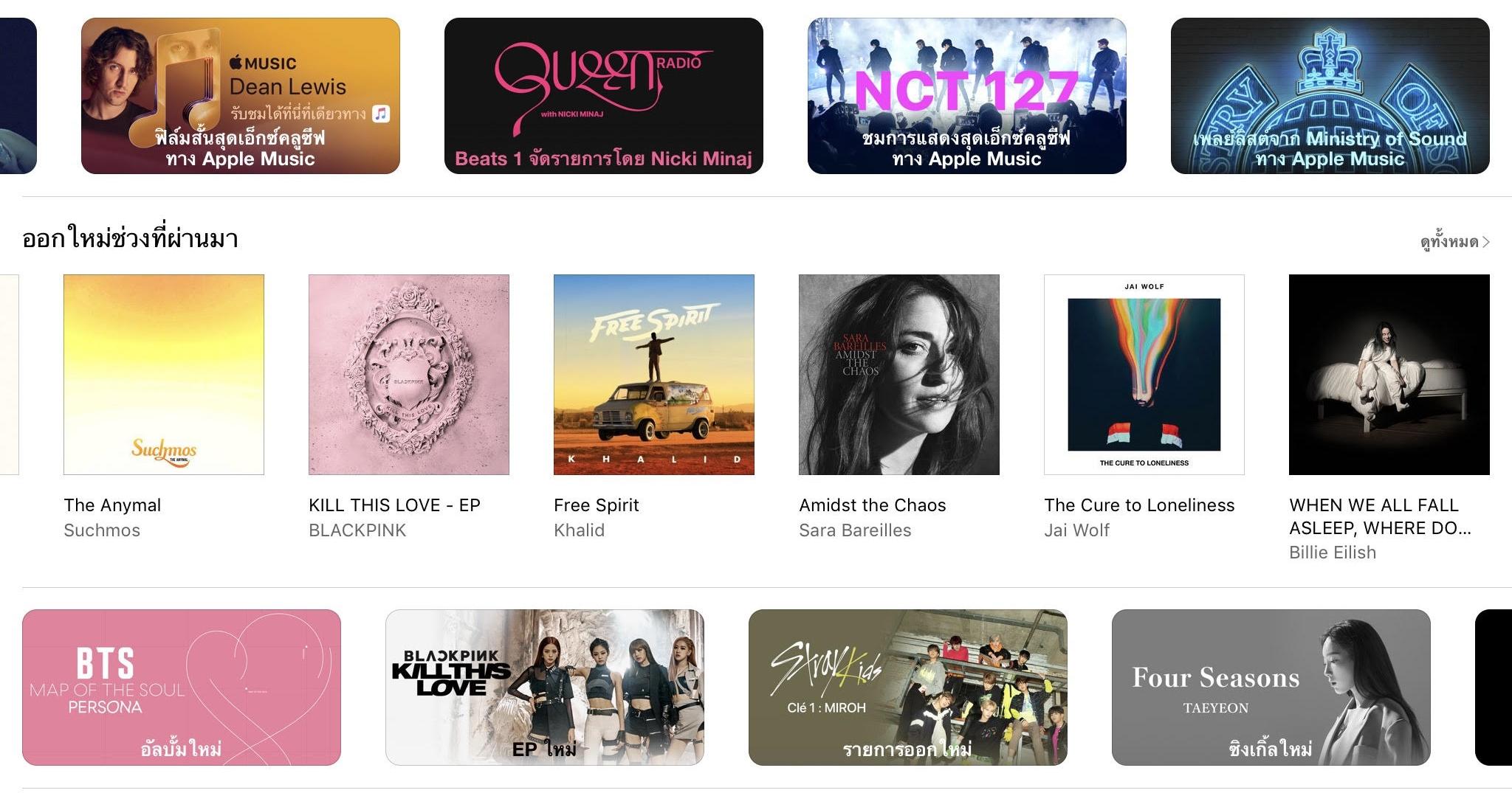 """alt=""""iTunes"""""""