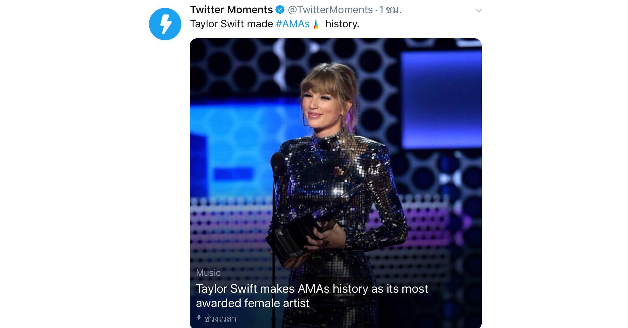 "alt=""Twitter Moments"""