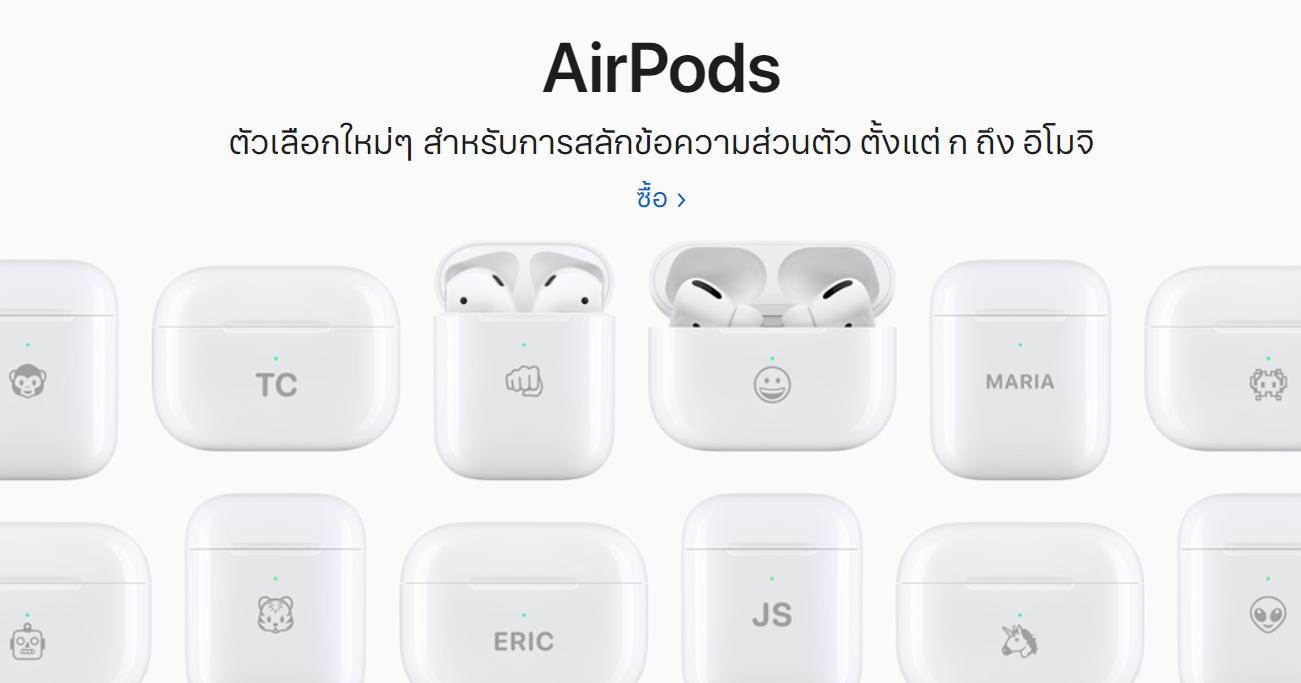 "alt=""AirPods"""