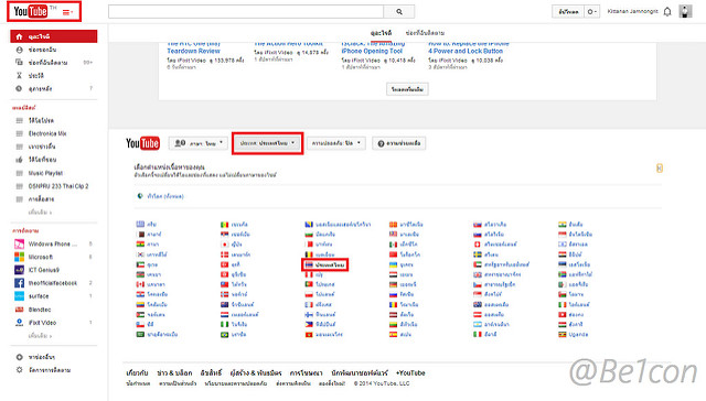 "alt=""YouTube Thailand"""
