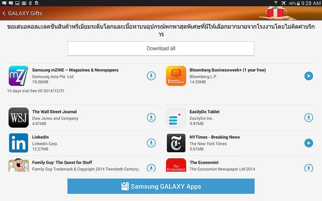 """alt=""""Galaxy Tab S"""""""