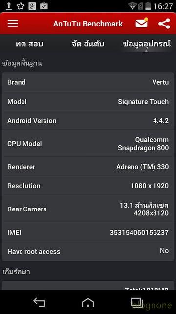 """alt=""""Screenshot_2014-07-31-16-27-38"""""""