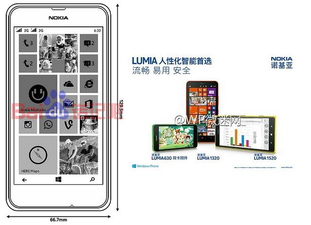 """alt=""""Lumia 630 Leaked"""""""