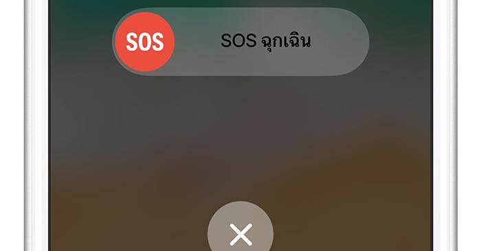 """alt=""""SOS"""""""