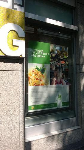 """alt=""""Café G"""""""
