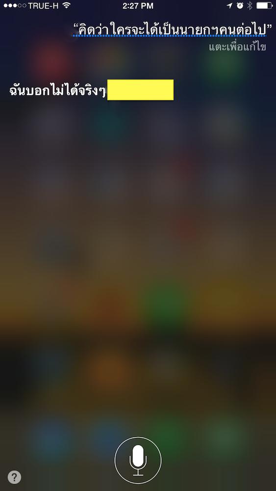 """alt=""""Screen Shot 2015 03 13 at 12 33 00 AM"""""""
