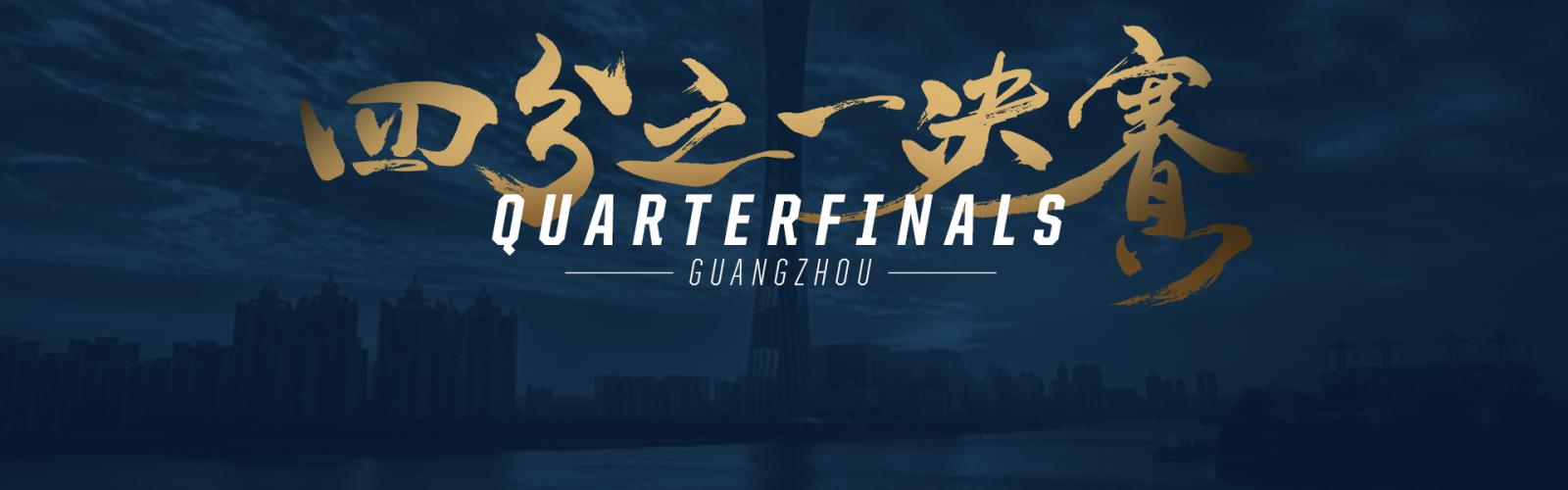 """alt=""""Quarterfinals"""""""