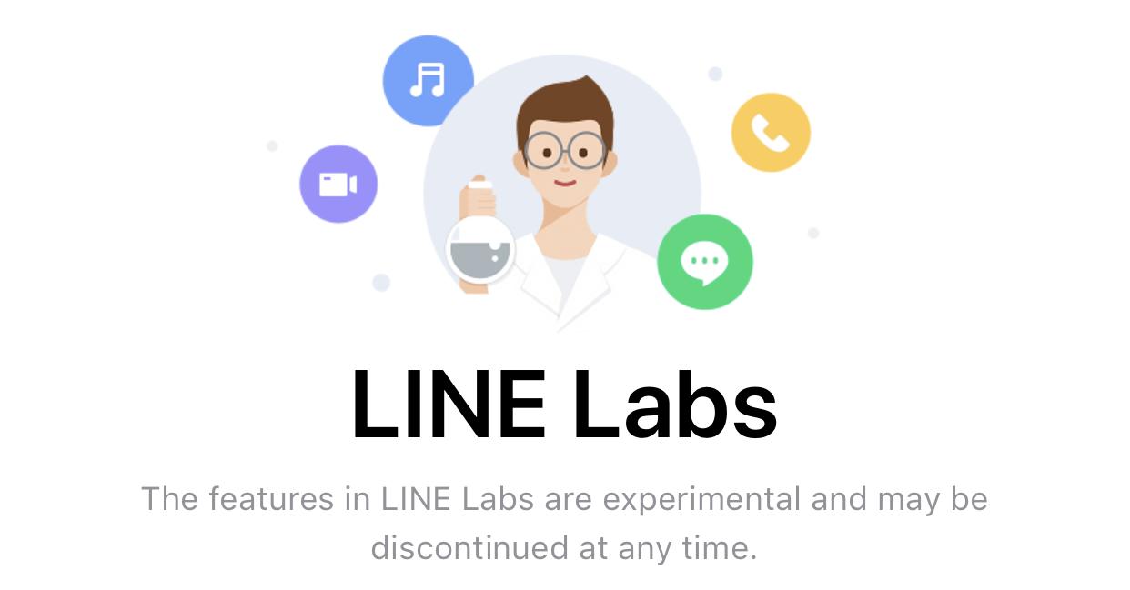 "alt=""LINE Labs"""