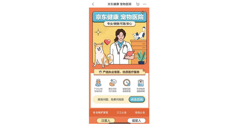 "alt=""JD Pet Hospital"""