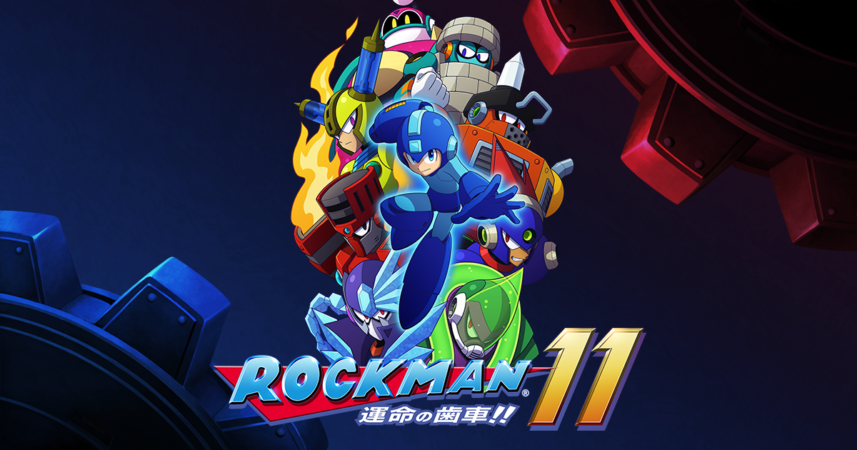 "alt=""Rockman 11"""