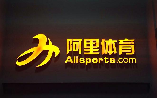 "alt=""Alisports"""