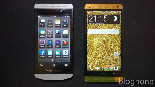 "alt=""P'9982 vs. HTC One M7"""