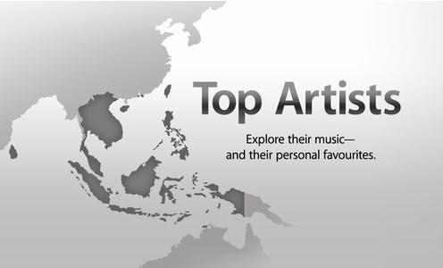 """alt=""""iTunes Asia"""""""