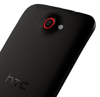 """alt=""""HTC One X+"""""""