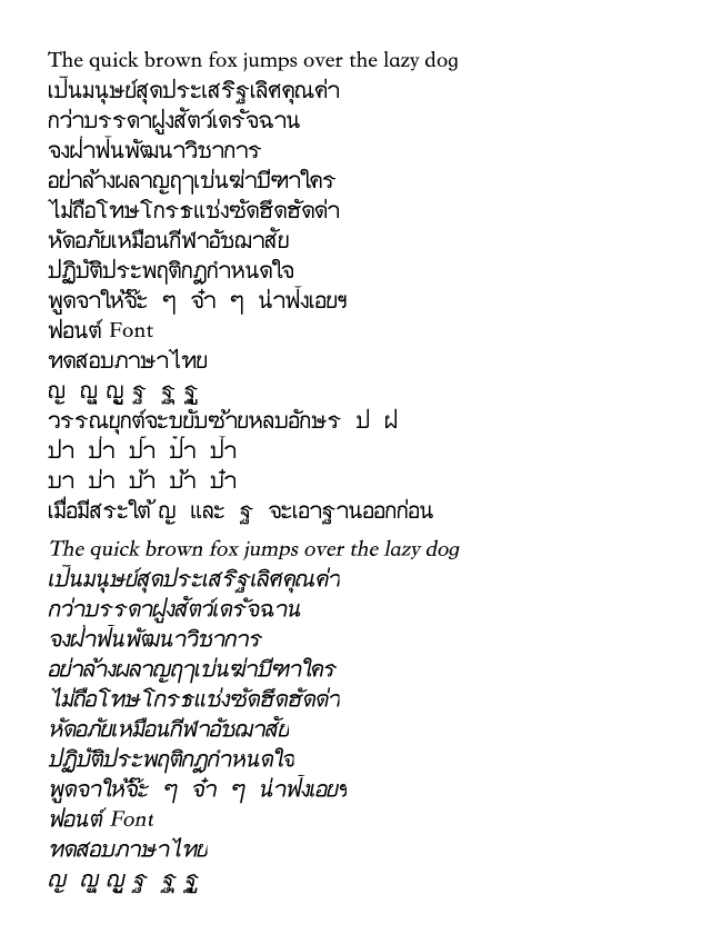 "alt=""Thai PDF"""