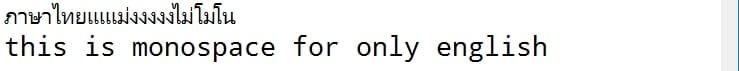 "alt=""NotMono.jpg"""