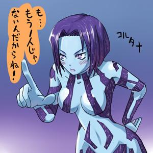 """alt=""""コルタナ"""""""