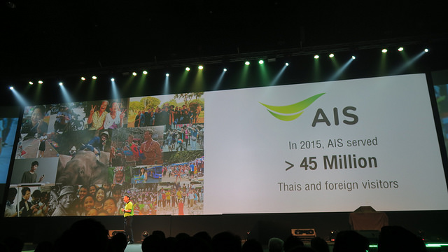 """alt=""""AIS 4G Advanced"""""""