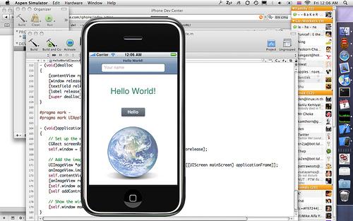 """alt=""""SDK screenshot"""""""