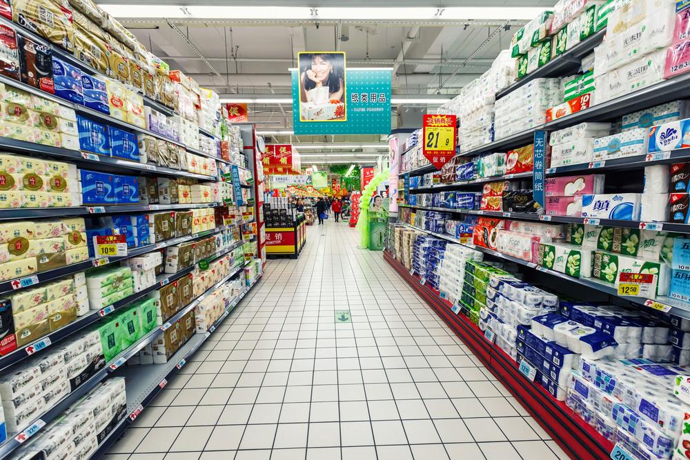 "alt=""Auchan"""