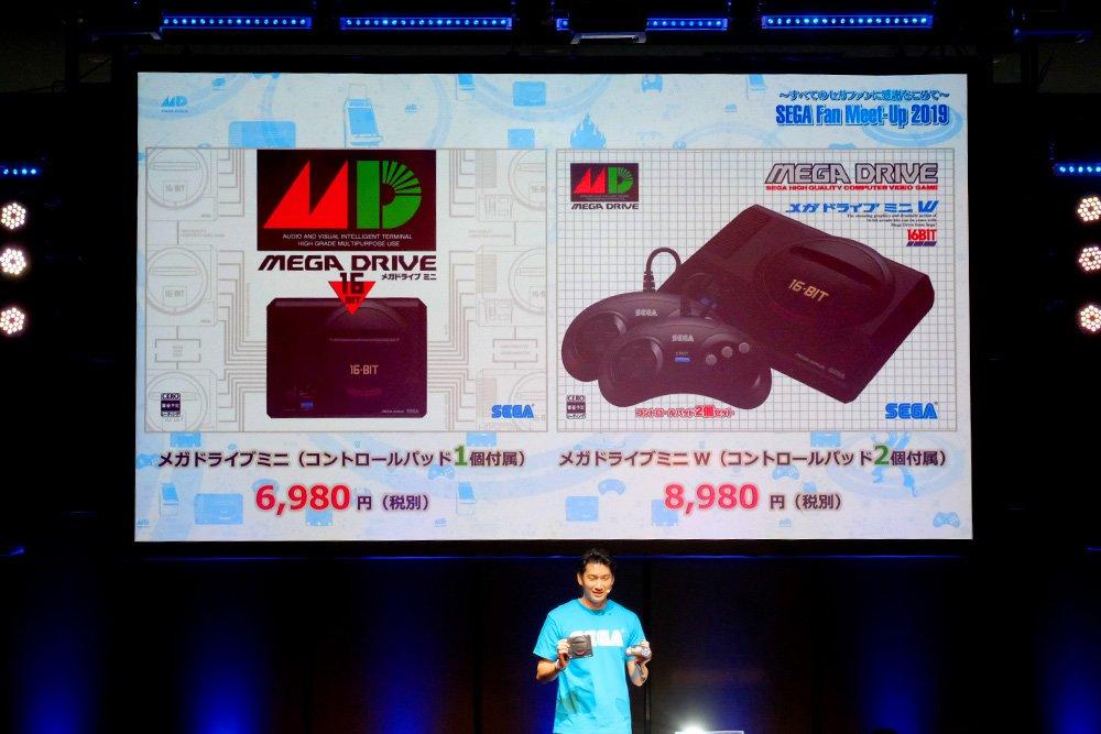 """alt=""""Mega Drive Mini"""""""