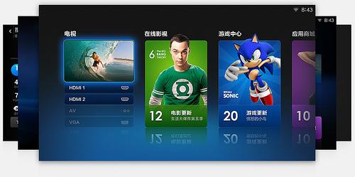 """alt=""""MIUI on Xiaomi TV"""""""