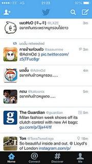 """alt=""""Twitter"""""""