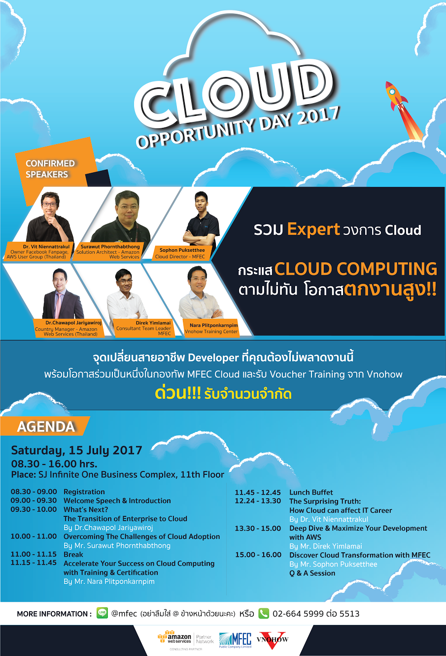 "alt=""MFEC Cloud Opportunity Day"""