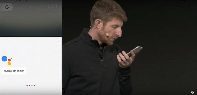 """alt=""""Pixel"""""""