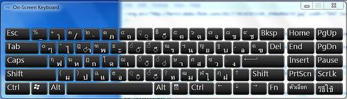 "alt=""onscreen-kbd-thai"""