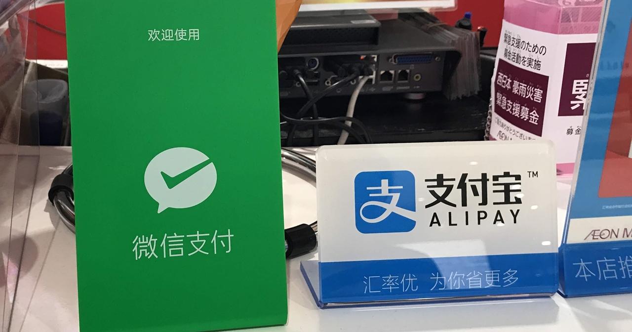 "alt=""WeChat Pay & Alipay"""
