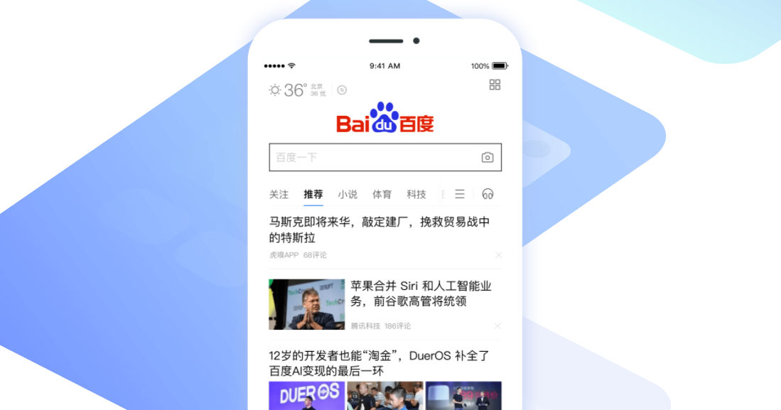 """alt=""""Baidu"""""""