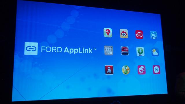 """alt=""""Ford AppLink China"""""""