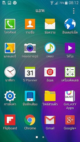 """alt=""""Screenshot_2015-02-26-08-12-22"""""""