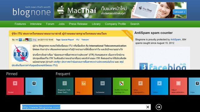 """alt=""""Screenshot (2)"""""""
